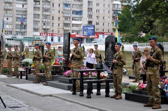 Житомиряни вшанували пам'ять загиблих Героїв, фото-1