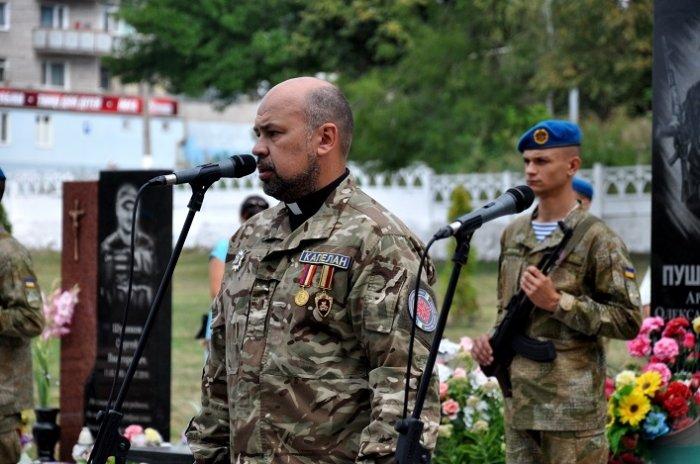 Житомиряни вшанували пам'ять загиблих Героїв, фото-3