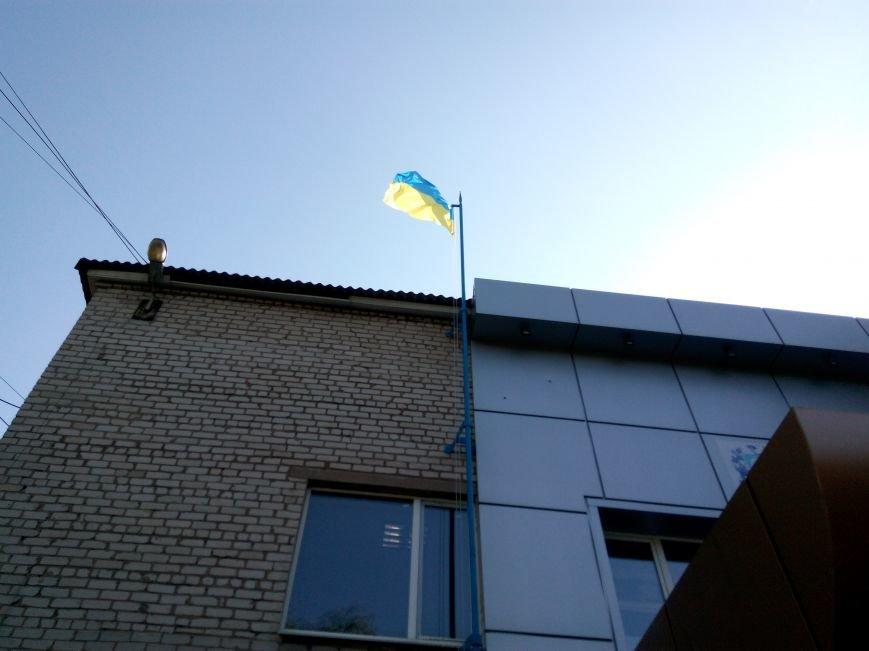 Над Авдеевкой подняли флаг Украины (ФОТО), фото-1