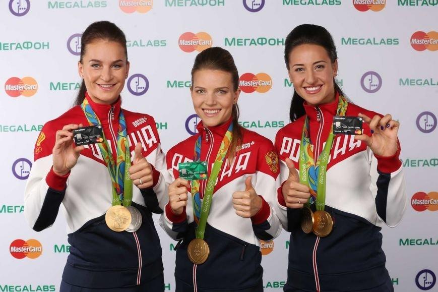 Olympic champions_Rio_2016_2