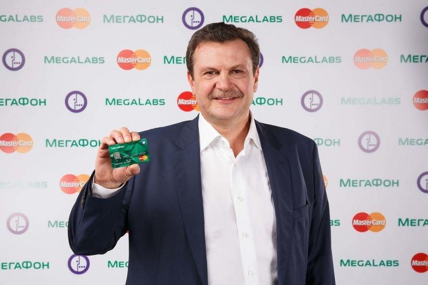 Олимпийские чемпионки Рио-2016 стали первыми обладательницами новых карт «Мегафона»