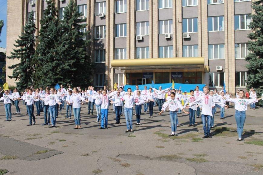 В Доброполье отметили День флага, фото-3