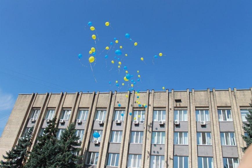 В Доброполье отметили День флага, фото-6
