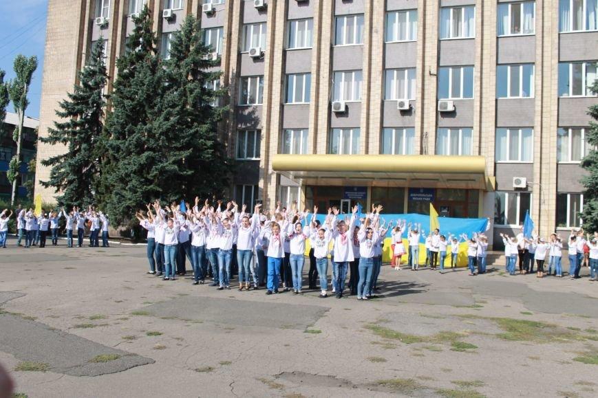 В Доброполье отметили День флага, фото-4