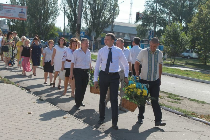 В Доброполье отметили День флага, фото-7