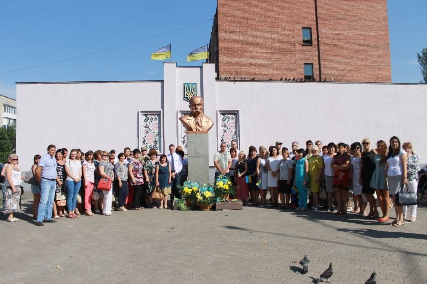 В Доброполье отметили День флага, фото-8