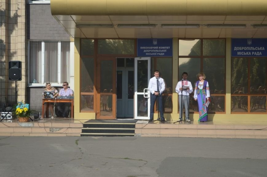 В Доброполье отметили День флага, фото-1