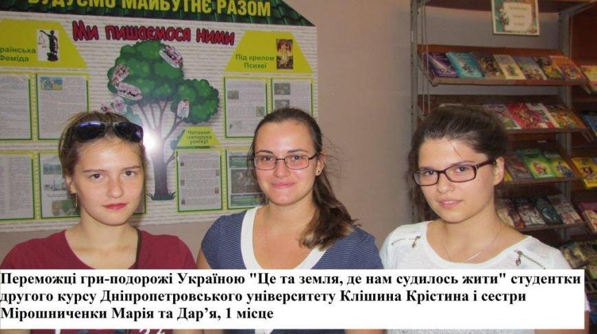 21-Клишина-Кристина-Мирошниченко-Мария-и-Дарья