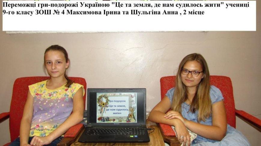18-Максимова-ирина-Шульгина-Анна-ош-4-9-кл1