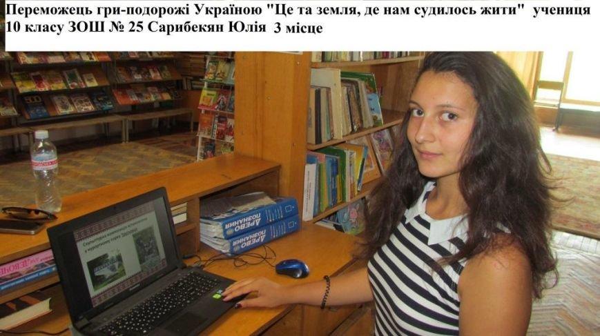 17-Сарибекян-Юлия-10-кл.-ош-25