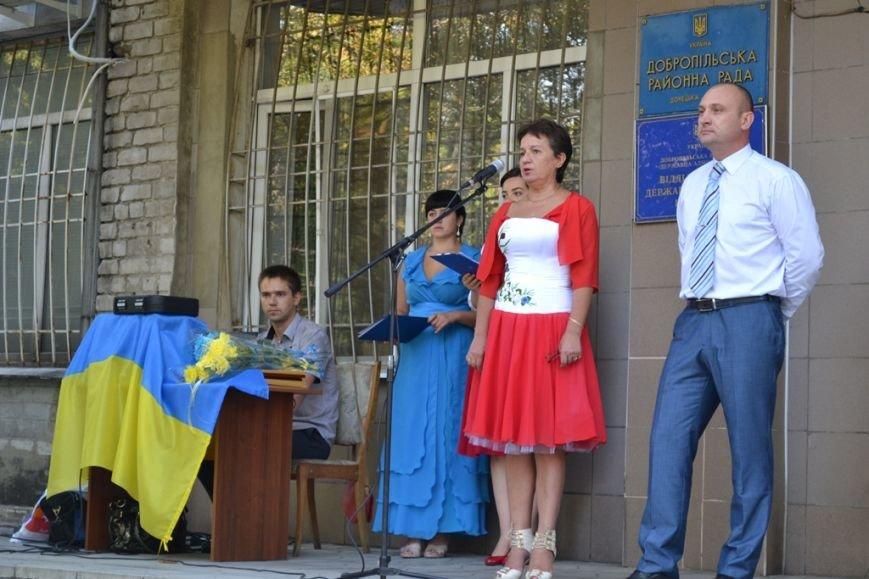 Как отпраздновали День Государственного флага в Добропольской РГА, фото-4