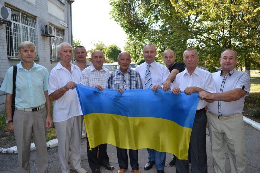 Как отпраздновали День Государственного флага в Добропольской РГА, фото-6