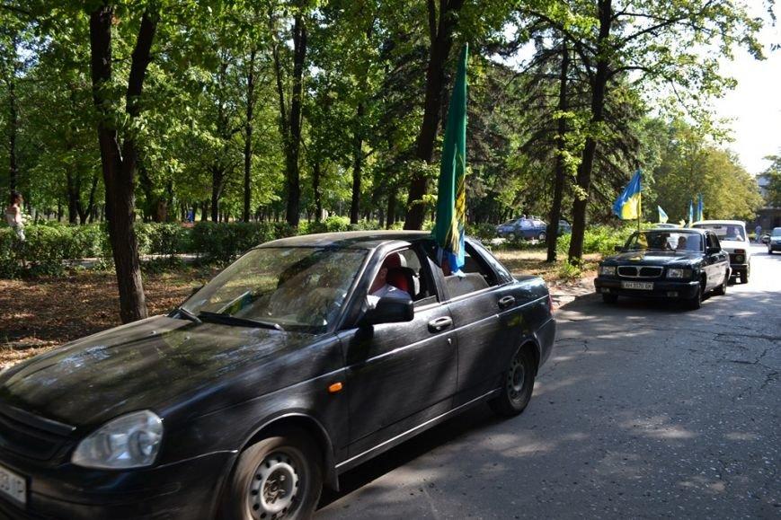 Как отпраздновали День Государственного флага в Добропольской РГА, фото-7