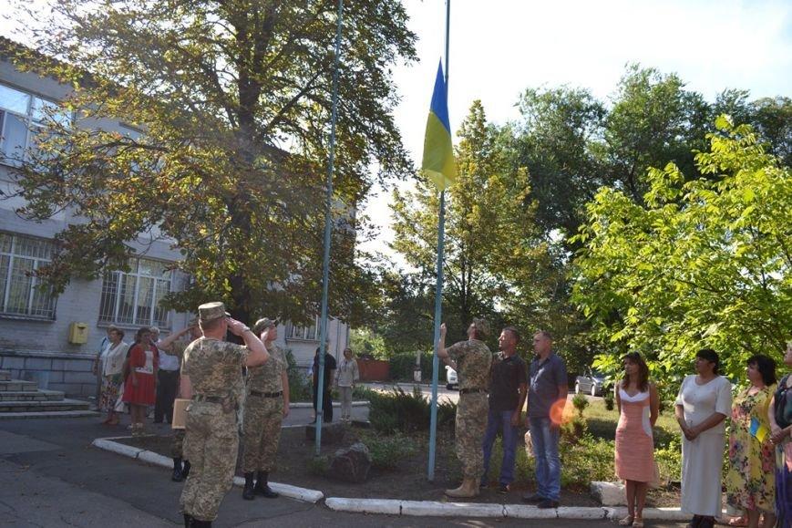 Как отпраздновали День Государственного флага в Добропольской РГА, фото-1
