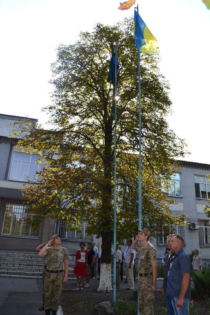 Как отпраздновали День Государственного флага в Добропольской РГА, фото-2