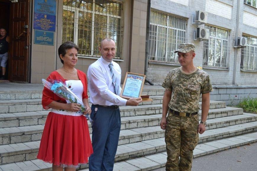 Как отпраздновали День Государственного флага в Добропольской РГА, фото-5