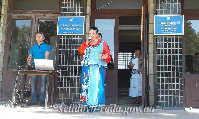 У Селидово відсвяткували День Державного прапора України, фото-2
