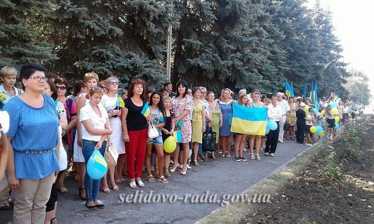 У Селидово відсвяткували День Державного прапора України, фото-3