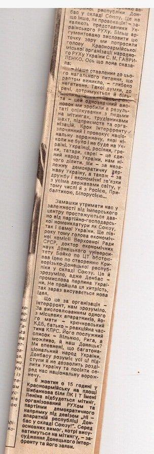 Світлана Гавриленко – «Яке солодке і суворе слово Незалежність», фото-5