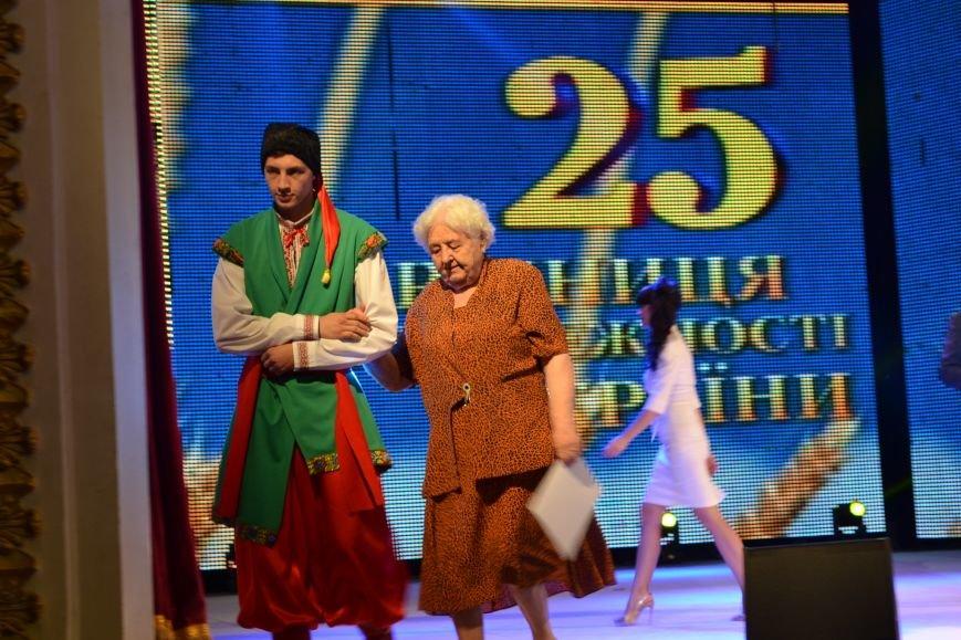 Сергей Маляренко: 25 лет назад наша страна завоевала независимость и право идти своим путем (ФОТО), фото-13