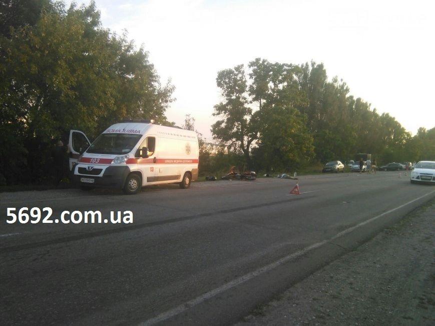 Смертельное ДТП под Каменским возле Елизаветовского котлована: мотоциклист сбил пешехода, фото-2
