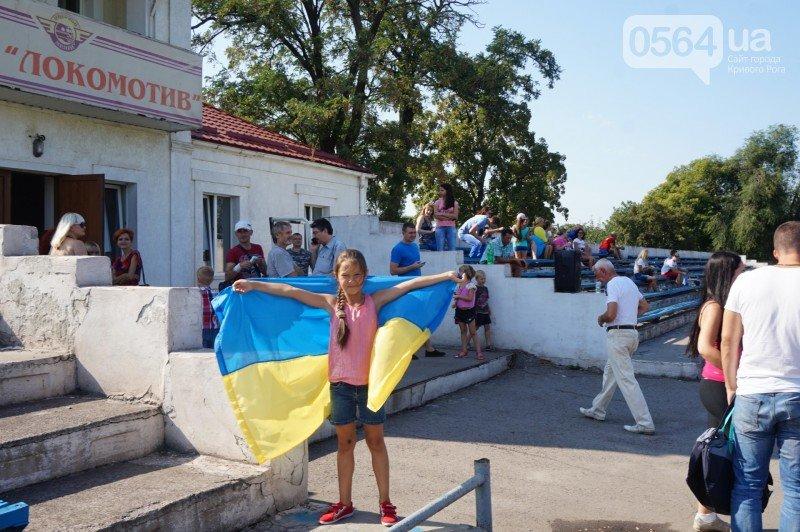 Это было феерично! Сборная Украины должна брать уроки у наших игроков, - криворожане делятся впечатлениями от товарищеского матча (ФОТО, ВИ..., фото-1