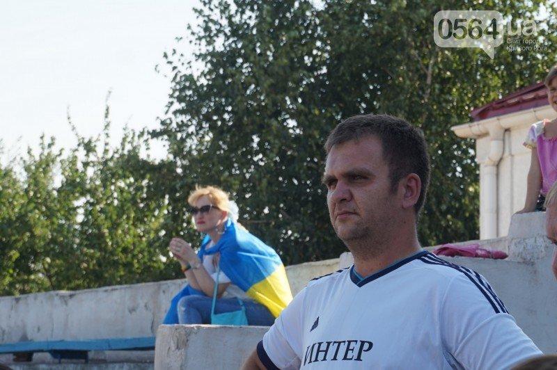 Это было феерично! Сборная Украины должна брать уроки у наших игроков, - криворожане делятся впечатлениями от товарищеского матча (ФОТО, ВИ..., фото-9