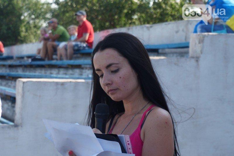 Это было феерично! Сборная Украины должна брать уроки у наших игроков, - криворожане делятся впечатлениями от товарищеского матча (ФОТО, ВИ..., фото-8