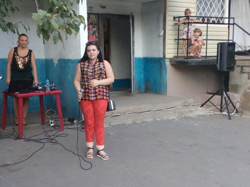 радио 4