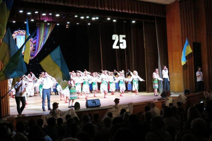 Концерт «Украина – это ты!» завершил торжества по случаю Дня государственного флага в Бердянске, фото-3