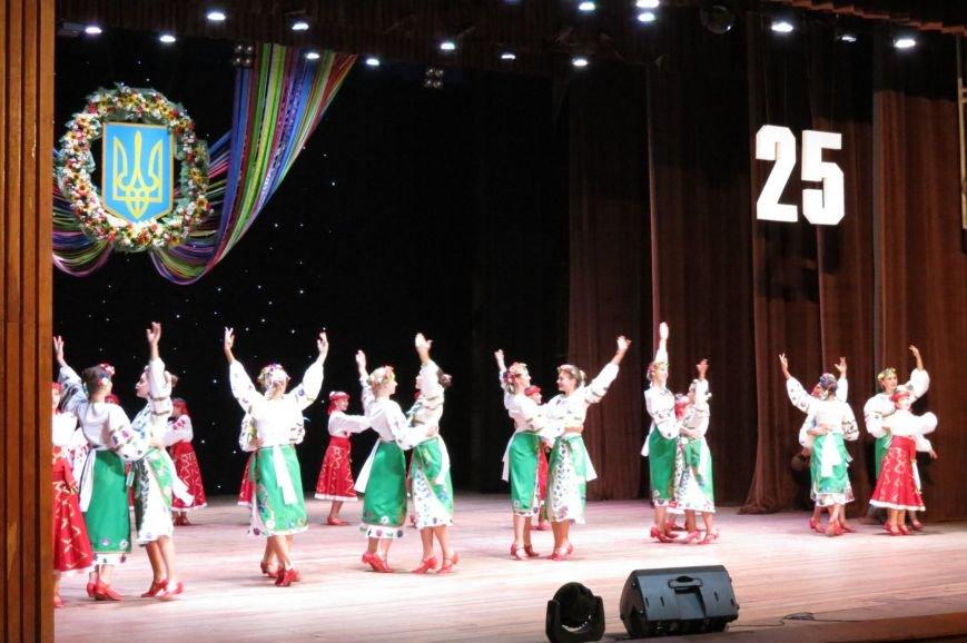 Концерт «Украина – это ты!» завершил торжества по случаю Дня государственного флага в Бердянске, фото-4