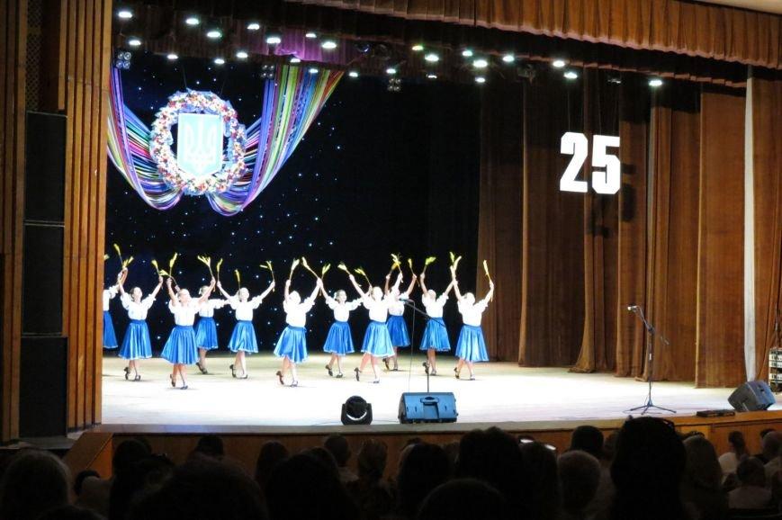 Концерт «Украина – это ты!» завершил торжества по случаю Дня государственного флага в Бердянске, фото-8