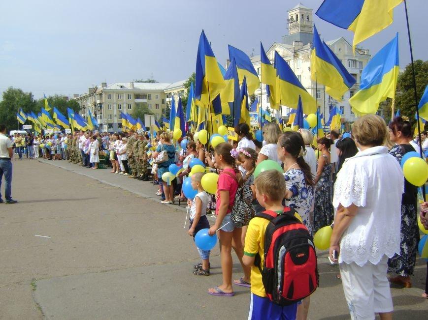 В Краматорске смотрят трансляцию парада из Киева, фото-2