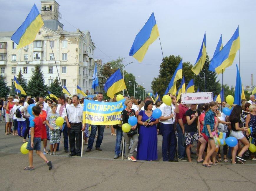 В Краматорске смотрят трансляцию парада из Киева, фото-6