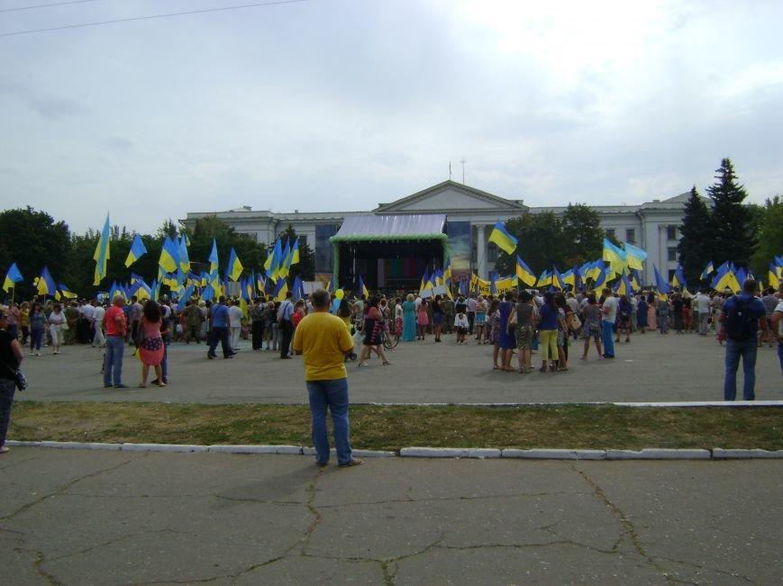 В Краматорске смотрят трансляцию парада из Киева, фото-8