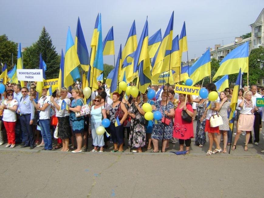 В Краматорске смотрят трансляцию парада из Киева, фото-3