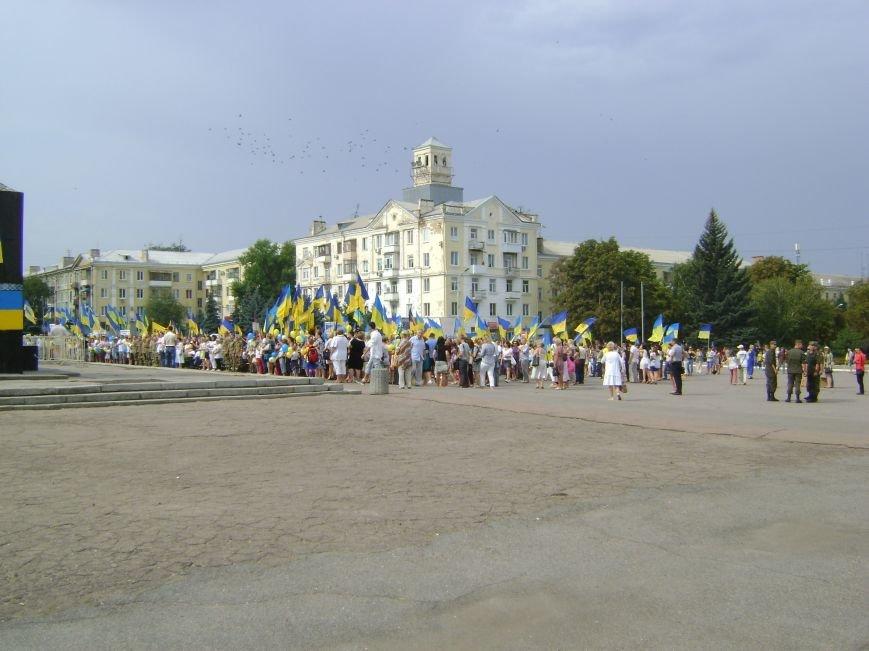 В Краматорске смотрят трансляцию парада из Киева, фото-1