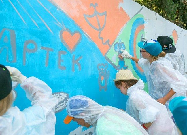 Фестиваль стрит-арта: Артековцы нарисовали свою мечту, фото-2