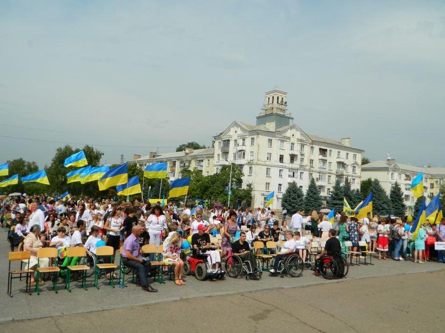День независимости Украины объединяет краматорчан, фото-1