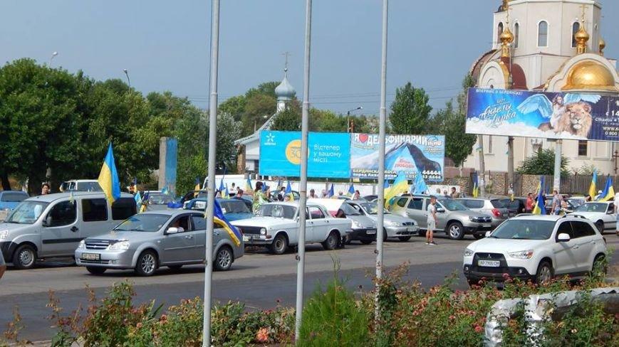 В Бердянске состоялся автопробег по городу, посвященный 25-летию Независимости Украины (ВИДЕО), фото-2