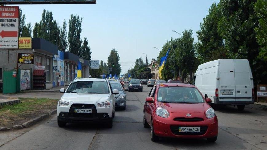 В Бердянске состоялся автопробег по городу, посвященный 25-летию Независимости Украины (ВИДЕО), фото-4