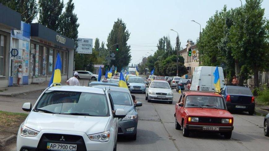 В Бердянске состоялся автопробег по городу, посвященный 25-летию Независимости Украины (ВИДЕО), фото-3