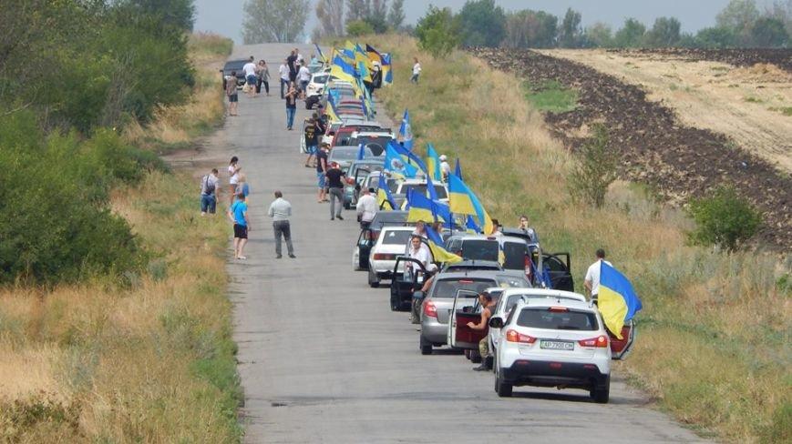 В Бердянске состоялся автопробег по городу, посвященный 25-летию Независимости Украины (ВИДЕО), фото-5