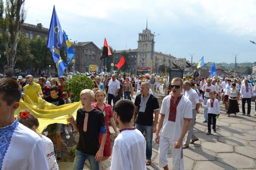 В Каменском состоялся Марш Независимости, фото-20