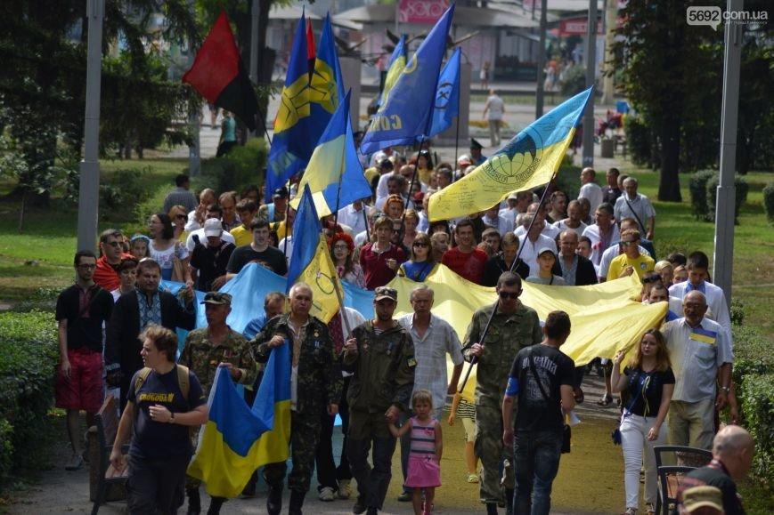 В Каменском состоялся Марш Независимости, фото-21