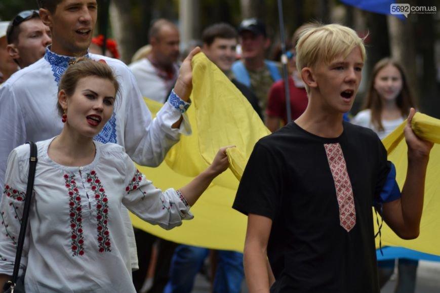 В Каменском состоялся Марш Независимости, фото-2