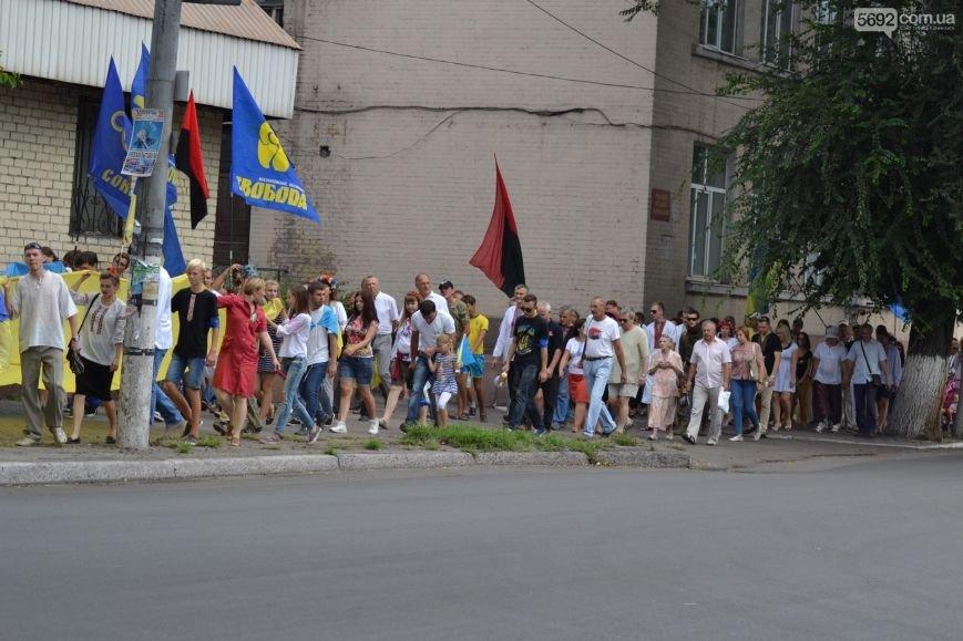 В Каменском состоялся Марш Независимости, фото-24