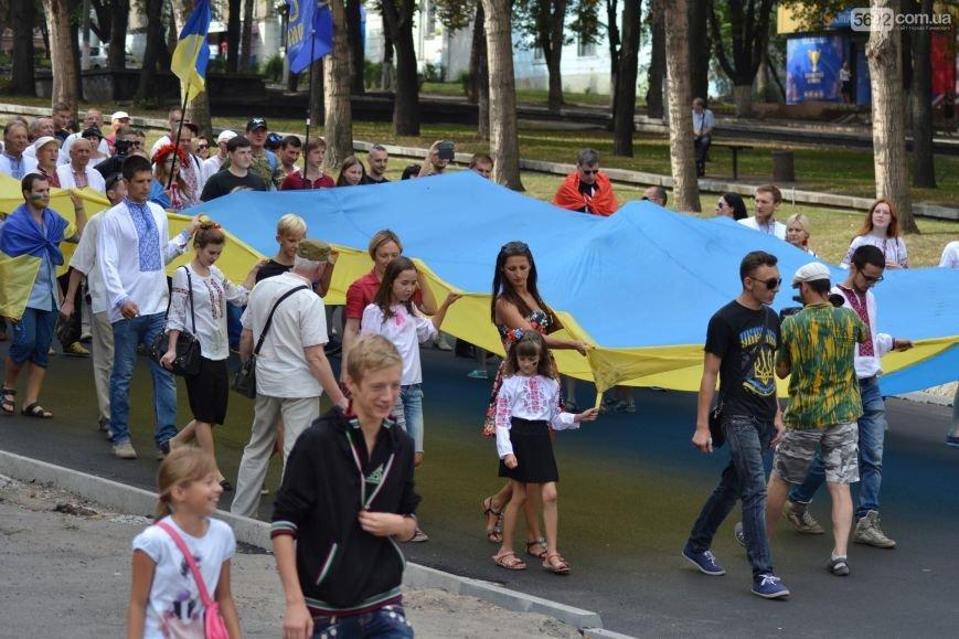 В Каменском состоялся Марш Независимости, фото-6
