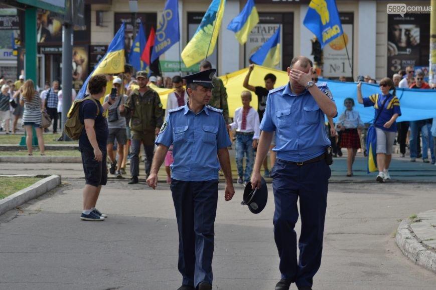 В Каменском состоялся Марш Независимости, фото-15