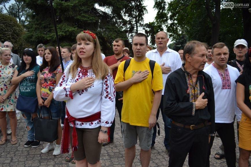 В Каменском состоялся Марш Независимости, фото-29